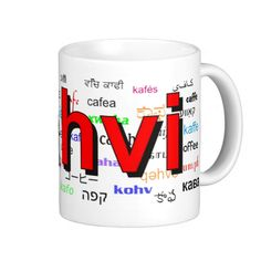 Shop kahvi - Coffee in Finnish, red. Coffee Mug created by Parleremo. Finnish Language, Photo Mugs, Funny Jokes, Coffee Mugs, Goodies, Monogram, Ceramics, Make It Yourself, Tableware