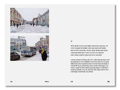 배낭여행노트를 이렇게 만들어보자 Pamphlet Design, Ppt Design, Design Files, Layout Design, Graphic Design, Editorial Layout, Editorial Design, Book Cover Design, Book Design