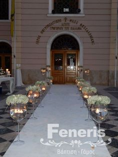 3fc820ae43f7 Οι 28 καλύτερες εικόνες του πίνακα FENERIS-Γάμος στολισμός αίθουσας ...