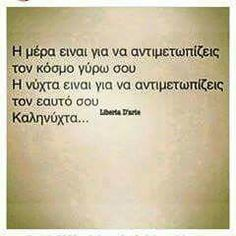 Unique Quotes, Best Quotes, Inspirational Quotes, Wisdom Quotes, Life Quotes, Unspoken Words, Live Laugh Love, Greek Quotes, In My Feelings