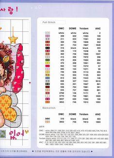 GRAFICOS SODA COREA ,,, SUPER LINDOS (pág. 9)   Aprender manualidades es facilisimo.com Cross Stitch For Kids, Just Cross Stitch, Cross Stitch Baby, Cross Stitch Charts, Cross Stitch Designs, Cross Stitch Patterns, Stitch Character, Korea Design, Kids Patterns