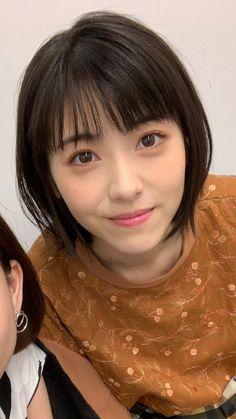 Japanese Beauty, Japanese Lady, Prettiest Actresses, Kawaii Chibi, Cute Girl Photo, Girl Photos, Cute Girls, Beautiful Women, Hair Styles
