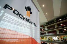 Путь на Восток. Роснефть укрепляет позиции на рынке Индонезии и Индии - Аргументы и факты