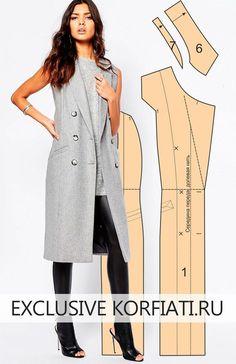 Выкройка пальто без рукавов.Тренд доминирует на протяжении двух лет - пальто без рукавов - вещь очень оригинальная и эффектная. Модницы, которые любят