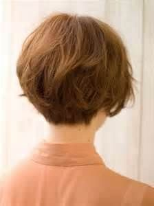Back View Of Short Haircuts - Bing Images not yet- but eventually... :)