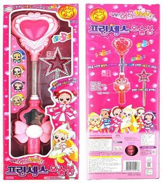 U can use toy magic wands when doing magic as well it doesn't matter magic is in everything if u like it use it… <3 Ojamajo doremi wand
