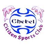 Chebel Citizens SC (Mauritius) #ChebelCitizensSC #Mauritius (L22327)
