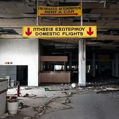 Athens Ellinikon International Airport (closed since Domestic Flights, International Airport, Abandoned Places, Athens, Greece, Aviation, Airports, History, Airplanes
