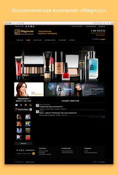 Портфолио: Интернет-магазин косметики и парфюмерии «Magruss»  Что было сделано: Редизайн интернет-магазина «Magruss», SMM-услуги  Адрес сайта: http://magruss.com