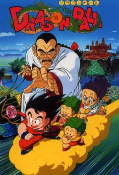 Dragon Ball: Mystical Adventire en 1988