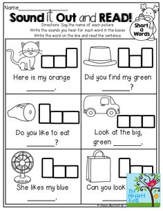 Sound it out!  CVC word work with simple sentences! TONS of FUN and effective printables!