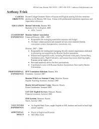 cv format teacher format resume template for teachers in india