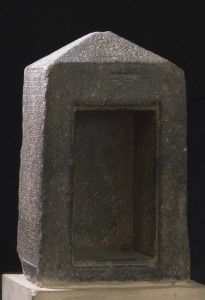 "Proof of the Exodus? Almost forgotten, in the tiny museum of Isma'ilya, some 125 km northeast of Cairo, is an artifact that corroborates the Biblical Exodus. The museum curator does not realize its significance. It's known as the ""El Arish Stone""..."