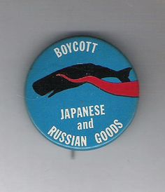 Vintage Political Cause Boycott Protest of Japanese by 1601tonyh, $12.99