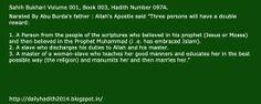 Daily Hadith: Sahih Bukhari Volume 001, Book 003, Hadith Number ...#hadith #sahihbukhari #hadithoftheday #islam #besthadith Hadith Of The Day, Prophet Muhammad, Islam, Believe, Number, Sayings, Books, Libros, Lyrics