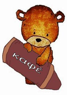 Ελένη Μαμανού: Χρώματα - Αρκουδάκια Preschool Activities, Winnie The Pooh, Disney Characters, Fictional Characters, Snoopy, Teddy Bear, Colours, Christmas Ornaments, Holiday Decor