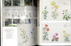 Herb Embroidery on Linen Vol 3 Japanese Craft Book by pomadour24