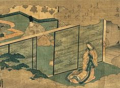 This photo shows a common act of love which is discussed throughout the book. The male and the female are separated by a clear wall, and each waits for the other to be forced by desire to open the screen and make contact. This is a form of love which was used during the ancient Japanese times, likely by Genji himself.