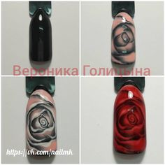Маникюр пошагово Nail Art Fleur, Rose Nail Art, Gel Nail Art, Rose Nails Tutorial, Uñas One Stroke, Picasso Nails, Nail Drawing, 3d Nail Designs, Valentine Nail Art