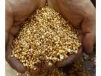 Colloidal Gold, Gold Rate, Gold Bullion, Sell Gold, Precious Metals, How To Dry Basil, Minerals, Snack Recipes, Beauty Products