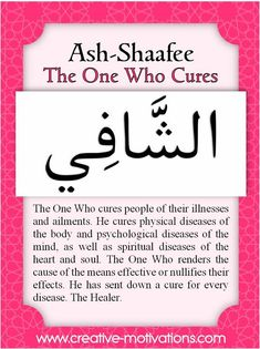 The 99 Countdown-- Day 94: Ash Shaafee. Follow on Facebook: http://on.fb.me/O4NQE7 --or-- http://on.fb.me/1hZhhCF