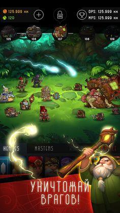 скачать игру как приручить дракона на андроид