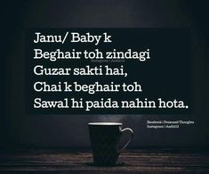 Chai is a best thing for control your mind. Chai Quotes, Joy Quotes, Hindi Quotes, Qoutes, Chai Image, Thing 1, Jokes In Hindi, My Diary, Lol So True
