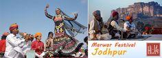 Marwar Festival Jodhpur - Celebrating the bravery of great heroes.