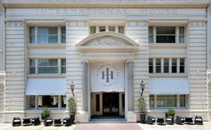 New Orleans Hotel - International House Hotel New Orleans - Features & Amenities 2 blocks from f.q.  No restaurant