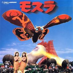 it is mothra Classic Monsters, Godzilla, Nerdy, Witch, Cosplay, Japan, Nice Things, Studios, Movie Posters