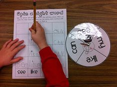 A fun sight word game to be played in a small group among young reading learners.