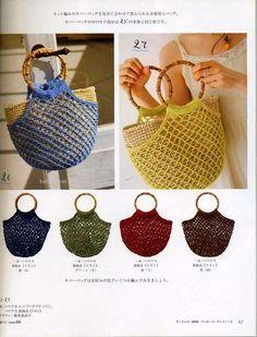 On commence par des modèles des sacs au crochet , avec leurs diagrammes gratuits , ou leurs grilles gartuites .. Le premier modèle de sac au crochet .. Et voici les diagrammes /grilles gratuites du sac au crochet Voici un autre modèle de sac au crochet...