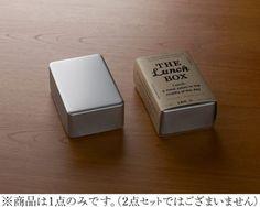 THE LUNCHBOX aluminium