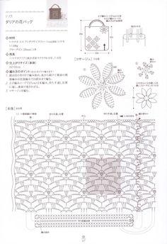 ISSUU - Crochet bags by vlinderieke