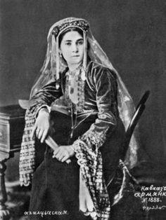 Армянка из Ахалкалаки
