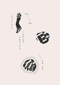 artchiu | 俳句設計