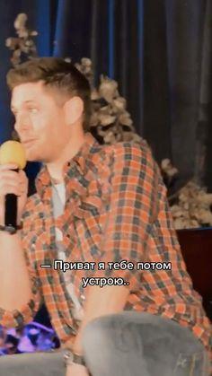 Jensen and Jared 🥺 Supernatural Pictures, Supernatural Wallpaper, Winchester Supernatural, Supernatural Quotes, Supernatural Fandom, Sam Winchester, Jared And Jensen, Jensen Ackles, Winchester Brothers