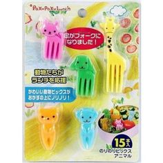 Amazon.com: Bento Decoration - Food Picks (Animal) 15pcs: Baby