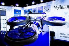#mhpi #мхпи #дрон #militaryrobotisc #robot
