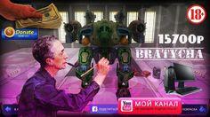 War Robots Bratycha Покрасил ангар в бюджетном варианте
