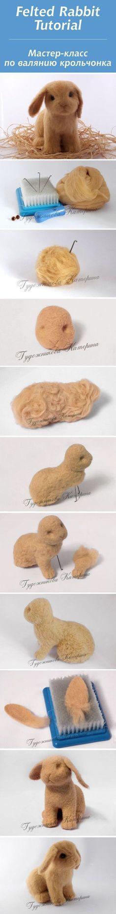 Мастер-класс по валянию крольчонка / Felted Rabbit Tutorial #felting #tutorial #feltanimalsdiy #needlefeltingtutorials