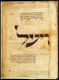 II Chronicles 36, the final page of the Hebrew Bible — the Last Word. Under the large word is the scribal colophon, which tells the reader who wrote the Bible, where and when he wrote it, and for whom. The Tanakh (The Xanten Bible) Hebrew Bible.  Joseph ben Kalonymus, scribe.  Xanten, Lower Rhineland,  1294 CE