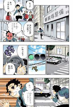 フル 話 鬼 の 語 刃 202 滅 日本