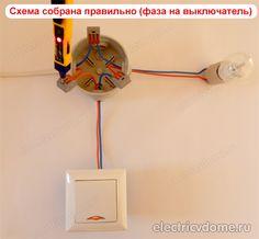 Мигание светодиодных ламп как избавиться от проблеммы