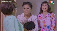 สาวน้อยอ้อยควั่น ตอนที่ 9 วันที่ 22 กันยายน 2558