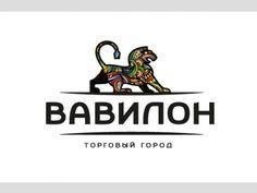 Новый логотип Вавилона