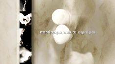 Φίλιππος Πλιάτσικας - Μπάμπης Στόκας - Είναι η αγάπη πόλεμος - Official ...