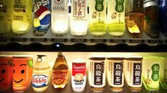 Japanese drinks for beginners  //View gallery  Drink vending machine.  Read more http://www.lonelyplanet.com/japan/tokyo/travel-tips-and-articles/76018