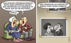 Funny Cartoons, Family Guy, Comics, Fictional Characters, Humor, Cartoons, Fantasy Characters, Comic, Cute Cartoon