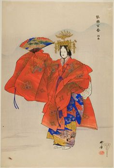 "Tsukioka Kogyo  Japanese, 1869-1927    Hagoromo, from the series ""One Hundred No Dramas (Nogaku hyakuban)"", 1898-1903    Color woodblock print.  The Art Institute of Chicago"